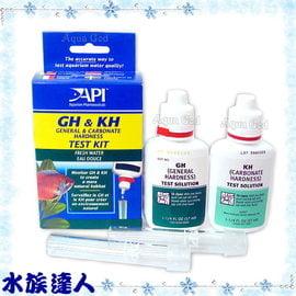 【水族達人】魚博士API《GH/KH總硬度/碳酸硬度測試劑》準確、好用!