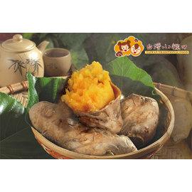 ★【古早の味】★ 山葵薯條