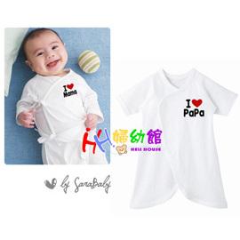 【HH婦幼館】日單我愛爸爸媽媽.新生兒純棉蝴蝶衣/連身衣/和尚衣