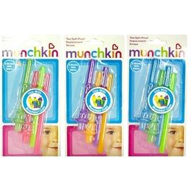 MUNCHKIN神奇吸管喝水杯-替換吸管
