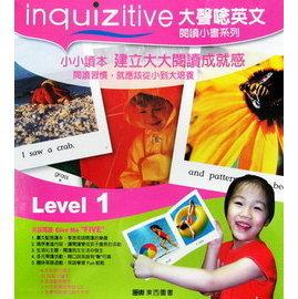 ~從小培養英文閱讀習慣~Inquizitive 大聲唸英文 閱讀小書系列 Level 1~