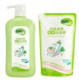 nac nac 奶瓶蔬果洗潔精促銷組(1罐+1補充包 )