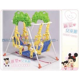 麗嬰兒童玩具館~親親愛麗絲夢遊仙境-紳仕小兔城堡雙人座盪鞦韆-台製
