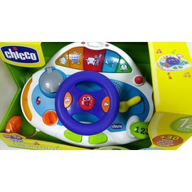 Chicco歡樂學習方向盤,贈:黃色小鴨隨手包濕紙巾*1包