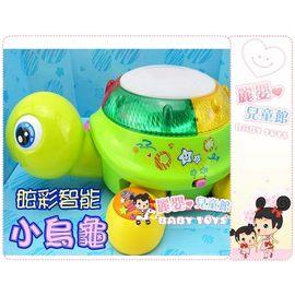 麗嬰兒童玩具館~匯樂Q版眩彩智能小烏龜.閃光音樂手拍鼓-電動萬向車