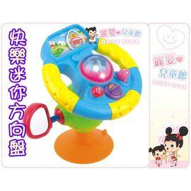 麗嬰兒童玩具館~baby樂園-寶寶快樂迷你方向盤.音樂遊戲盤-附吸盤固定