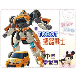 麗嬰兒童玩具館~韓國正版TOBOT機器戰士-中型版超級戰士變型機器人
