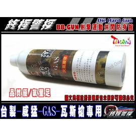 110PSI~GREEN GAS~高 ~瓦斯~1100L^(約12KG上下^)~威猛~BB