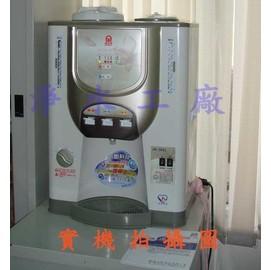 【淨水工廠】《免運費》JK-360L/JK360L晶工牌《冰溫熱三溫機》開飲機..【贈水垢清洗劑一包】...採用壓縮機製冷【來電另享優惠價..】