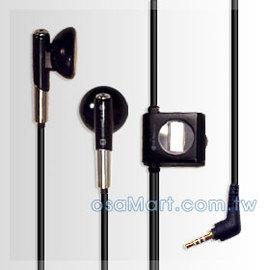 【調音量】LG KX-166 KX-186T KX-190 KX-195 KX-197 KX-216T KX-218 KX166 KX186T KX190 KX195 KX197 KX216T KX218 亞太 原廠耳機~出清