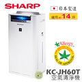 ~ 大林電子 ~ SHARP 夏寶 DW~F65HT 6.5公升 自動除菌離子除濕機 ~