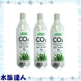 【水族達人】伊士達ISTA《二氧化碳CO2拋棄式鋼瓶16g*3瓶 I-509》16g 3瓶 新型迷你CO2供應組專用!