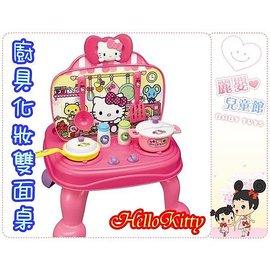 麗嬰兒童玩具館~扮家家酒-HelloKitty豪華組雙面廚房化妝桌台-日本PINOCCHIO