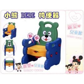 麗嬰兒童玩具館~台製幼兒專用小熊造型.加厚大底盤平穩座椅訓練便器-小馬桶
