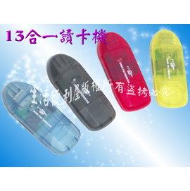 USB2.0 讀卡機/卡姆碟 SD/SDHC/MMC/RS-MMC/MINI-SD/MICRO-SD 支援到8G支援vista