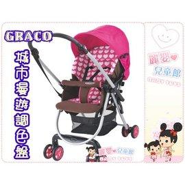 麗嬰兒童玩具館~GRACO COLOR PALETTE 城市漫遊R調色盤-超輕量型雙向幼兒手推車