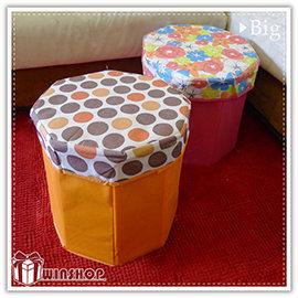 【winshop】八角/圓形折疊收納椅,收納箱,格子椅、方塊椅,玩具、雜誌、衣物居家多用途分類,好看實用增加居家空間