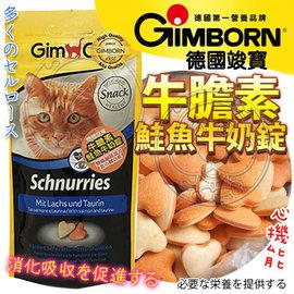 駿寶~牛膽素~鮭魚牛奶錠 ^(50g^~1包^)