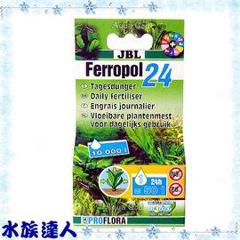 【水族達人】JBL《日日滴肥.10ml》水草液肥/每日滴,水草天天美!