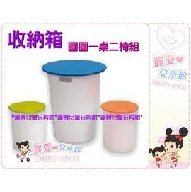 麗嬰兒童玩具館~ikea歐風.台製精品兒童傢俱-可愛版收納箱寫字桌/遊戲桌/(一桌二椅).