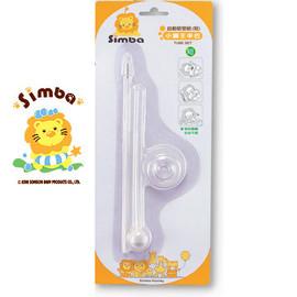 Simba小獅王辛巴 自動吸管組(短)標準小奶瓶專用
