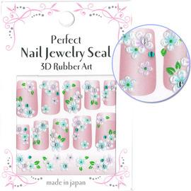 製 3D 立體指甲貼紙 ~ 3D Rubber Art Jewelry Seal ~ RJ