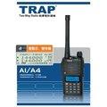 【TRAP】 A4 PLUS 手持式無線電對講機