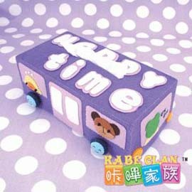 【WIN SHOP】☆含運送到家☆咔嗶家族不織布手工DIY面紙盒材料包,另有萬年曆材料包/手創/拼布