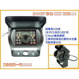 YUJING外掛式18 IR LED 夏普彩色CCD夜視超廣角倒車攝影機(2.5mm鏡頭)YU-2026P(台灣組裝)12-24v