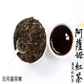 日月星阿薩姆紅茶~~BOP^(Broken Orange Pekoe^)^( 600g散裝