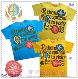 原單正品SPUNKY KIDS Q40可愛熱氣球 上衣 T恤^( :90~95cm^)