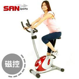 【SAN SPORTS 山司伯特】小鯨魚磁控健身車推薦哪裡買C121-360 (室內腳踏車.運動健身器材健身車專賣店)