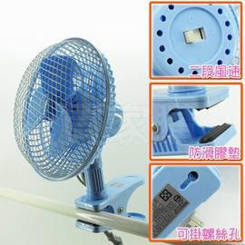 台灣精緻6吋夾扇(電風扇)~可掛可夾.可調上下左右.靜音風流.