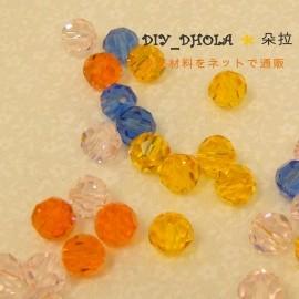 4MM地球珠~彩色~50顆