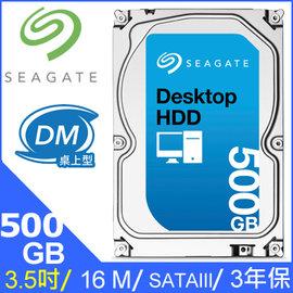 【鳥鵬@@硬碟】Seagate 梭魚12代 500GB SATAIII/16MB快取緩衝記憶體 刷卡含稅含運