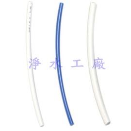 【淨水工廠】淨水器維修零件~2分RO硬管3米(M)長(厚型)