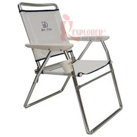 DJ6713精緻鋁合金沙灘椅(附杯架)淨重1.9公斤