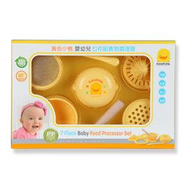 黃色小鴨嬰幼兒7件組食物調理器