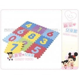 麗嬰兒童玩具館~兒童居家安全sgs國家認証防護EVA安全地墊-123數字墊台灣製.