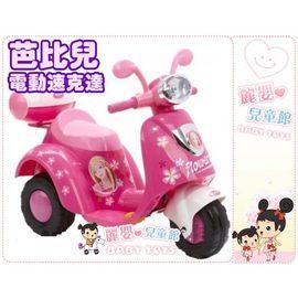 麗嬰兒童玩具館~好孩子系列-綠森林 / 芭比兒 速克達電動摩托車-代理商公司貨