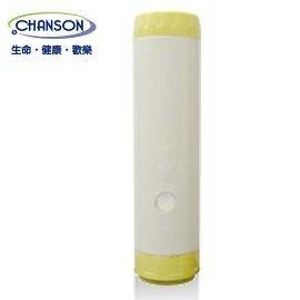 【綠康淨水】《千山》精密超濾(中空絲膜)濾芯CT-G90 (SF-207適用)