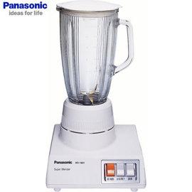 Panasonic 國際牌多功能果汁機 MX-V188  **免運費**