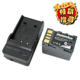 ■電池王■ JVC BN~VF823U 高容量2600mAh電池 充 組GZ~MG255
