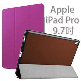 【卡斯特】 Apple iPad Pro 9.7吋 專用平板皮套/書本翻頁式保護套/三折斜立展示/A1673/1674/A1675