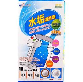 UdiLife生活大師 水垢清潔劑(10包入)/開飲機/天然熱水瓶洗淨劑