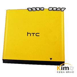 HTC HD mini T5555 T~5555 Aria A6380 A~6380 BA