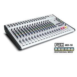 視紀音響 QUAD 白金系列 Platinum DMP CD唱盤  DAC  前級
