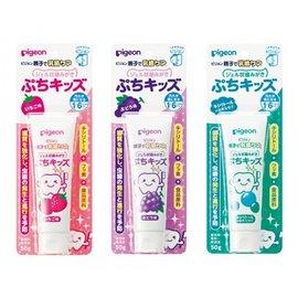 貝親 PIGEON 嬰兒防蛀牙膏(三種可選~草莓/葡萄/木醣醇)