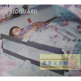 麗嬰兒童玩具館~台製專利-雙人床專用150cm*45cm可往下折合幼兒安全床欄-加長版