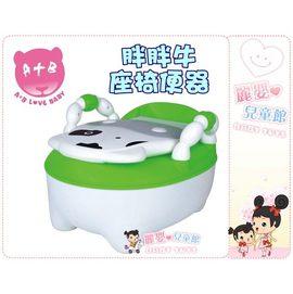 麗嬰兒童玩具館~胖胖牛造型座椅便器-小寶貝幼兒訓練小馬桶.